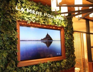 フランスはモン・サン・ミシェル創業130年の真髄。ふわふわオムレツを味わえるラメールプラール東京へ。