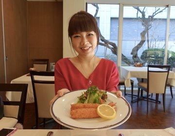 水戸にある老舗「レストラン よこかわ」でランチを!豪華なランチは1,000円から♡デートにもオススメ