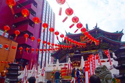 横濱媽祖廟