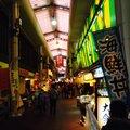 金沢の台所 近江町市場