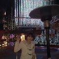 キャナルシティ・福岡ワシントンホテル (Canal City Fukuoka Washington Hotel)