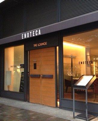 ワインショップ・エノテカ 丸の内店