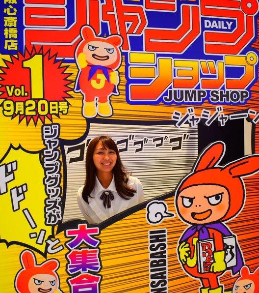 ジャンプショップ大阪心斎橋店