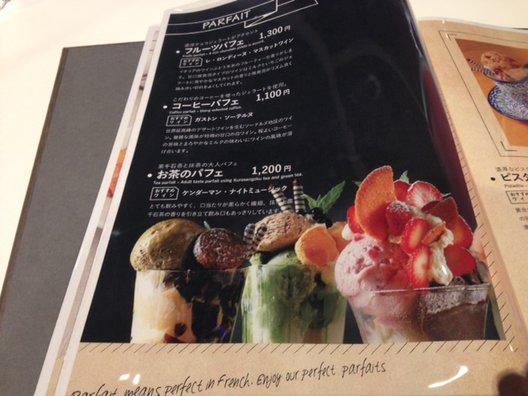 ノイモンド オーガニック カフェ ル・トロワ店