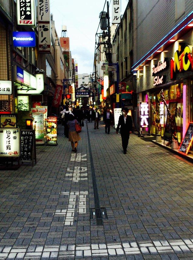 神田駅西口商店街