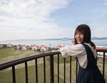 長崎で1泊2日の温泉デート!ホテル「アイランドナガサキ」がカップルにおすすめすぎてリピート決定♡