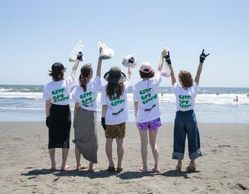世界で人気のRockCorps!友達とボランティアをすればライブに行ける!