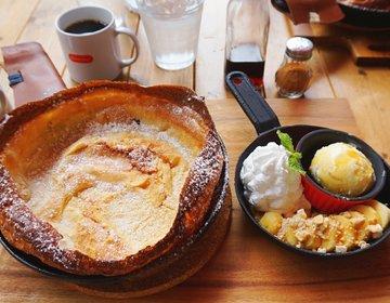 表参道だけどハワイ系じゃないパンケーキが人気の予感♪おいしいお水を使ったカフェでのんびりデート!
