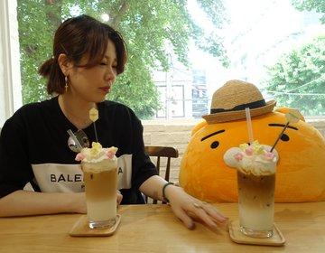 【韓国カロスキル】日本語メニューあり・Wi-Fi無料のおすすめカフェ。韓国カフェタイム。