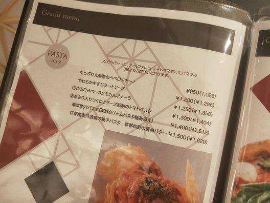 ホテル京阪築地銀座 オクターヴァ
