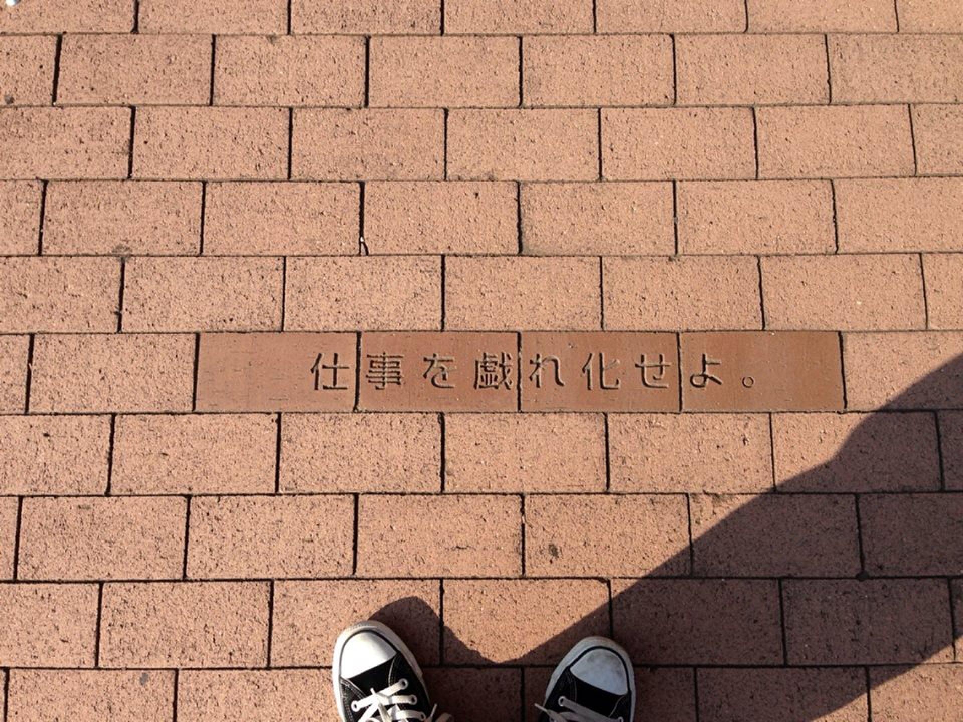 桜木町・横浜みなとみらい観光スポットを散歩♪マップなしでも気軽に観光名所が廻れるお昼におすすめコース