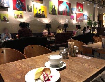 【札幌女子の鉄板カフェ】観光でオシャレカフェ行きに迷ったらおすすめ♪「FAbULOUS」