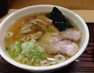 【釧路】スープまで飲み干すおいしさ♪ 魚醤ラーメン「魚一(うおっち)」