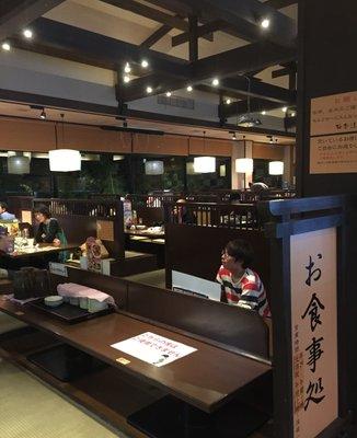 極楽湯 食事処 三島店