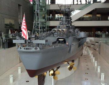 大迫力戦艦「大和」実物模型、海に浮かぶ大型船を間近で体感!広島呉市海事歴史科学館(大和ミュージアム)