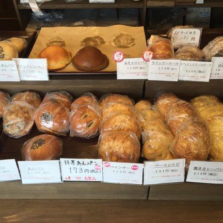 パンの店 窯蔵