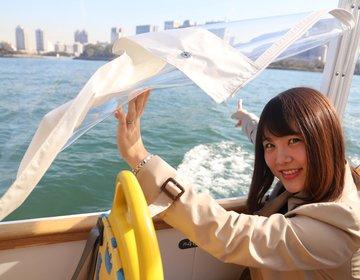 贅沢すぎる景色!お台場の水陸両用バス「TOKYO NO KABA」で貴重な観光体験をしてみた♡