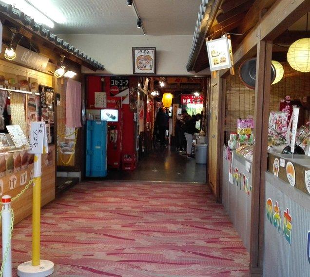 犬山城下町 昭和横丁