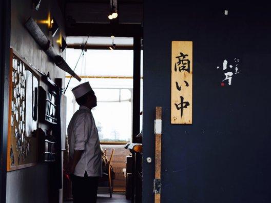 江ノ島小屋