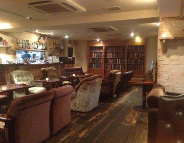 【渋谷で落ち着いた雰囲気でデートに使えるカフェスポット3選】おすすめ隠れ穴場カフェ!