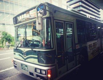 京都旅行をお得に楽しめるバスチケット!500円で1日乗り放題! 京都を大満喫☆
