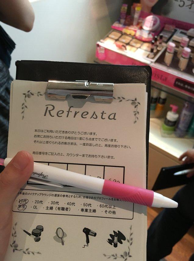 ドリップマニア 横浜リフレスタ店