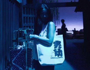 都内おすすめ妖怪スポット!意外と穴場・深川資料博物館♡妖怪絵馬展