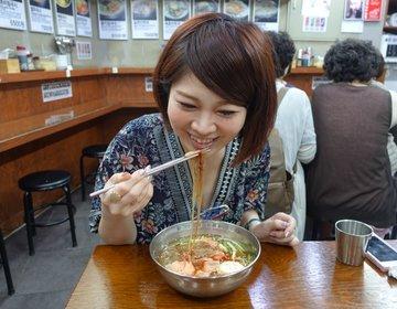 【韓国・冷麺】昔ながらの食堂でいただく激安冷麺は仁寺洞近くにありました。韓国の穴場のレストランです。