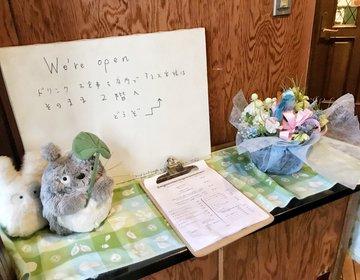【インスタ映え】下北沢カフェ!ジブリ公認のトトロのシュークリームが食べれるカフェ