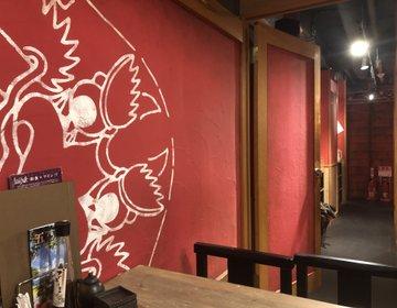【島公認】西新宿で五島づくしのランチを堪能!リーズナブルに五島列島の味が楽しめる「五島人」の魅力