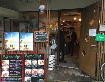 【早大生必見】早稲田のおしゃれなカフェ Cafe murcie lago
