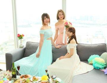 フォトジェニックすぎるホムパ!nutteでおそろいドレス女子会を開催♡