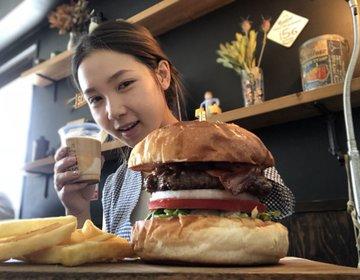 蔵前おすすめカフェランチ♡おしゃれバーガー店・コーヒースタンド