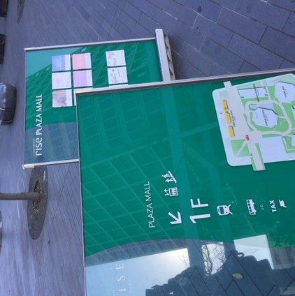 二子玉川駅
