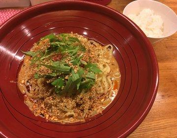 【美肌&ダイエット効果のある担々麺?!】神谷町「金蠍」の金胡麻たっぷり担々麺