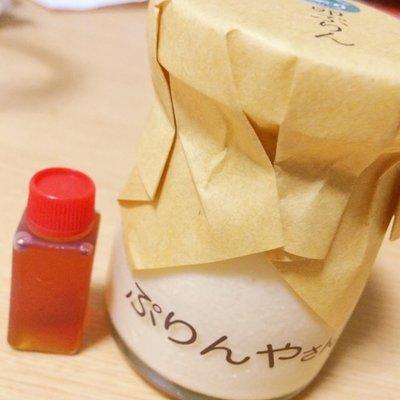 美味料理研究所 ぷりんやさん