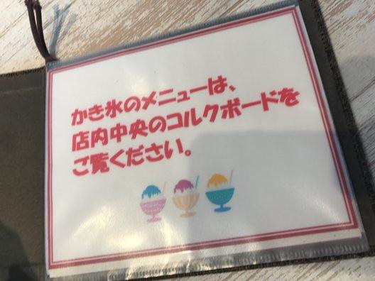 はいむる珈琲店
