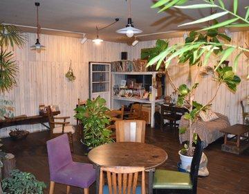 【岩手・花巻のおしゃれフェアトレードカフェ】おいものせなかカフェ