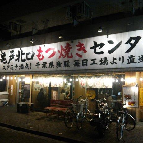 串屋横丁 亀戸北口店