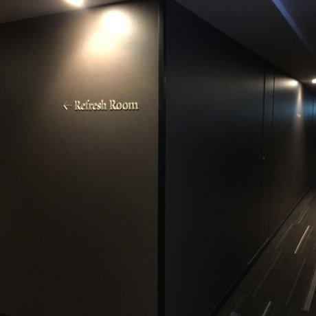 ロイヤルパークホテル ザ 羽田