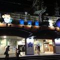 関内駅 (Kannai Sta.)