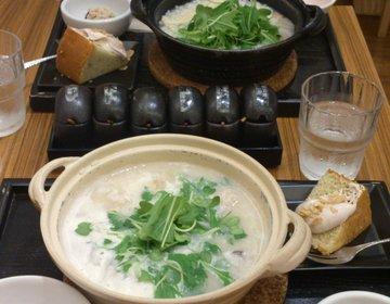 【池袋でデートする時おすすめ食事場所♡】茶鍋カフェサリョウ♡美容・健康に良い和風鍋でヘルシーに♡