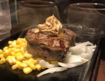 【ステーキ店】コスパ良し♡浅草おすすめディナー・お肉が食べたかったらココ!