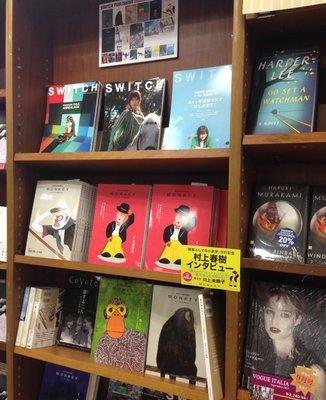 紀伊國屋書店 新宿南店