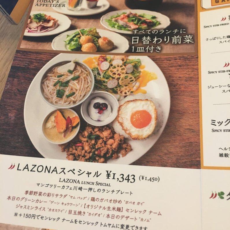 マンゴツリーカフェ ラゾーナ川崎プラザ