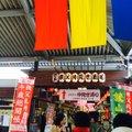 西武秩父駅 (Seibu-Chichibu Sta.)(SI36)
