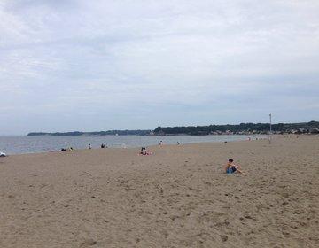 半日で十分楽しめる!恵比寿でランチしてから三浦海岸で海水浴、温泉、海鮮料理!