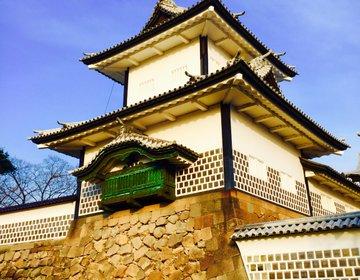 【フォトスポット盛りだくさん】金沢観光で絶対に写真を撮りたいスポットを巡る!
