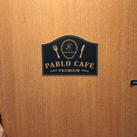 焼きたてチーズタルト専門店PABLO 表参道店