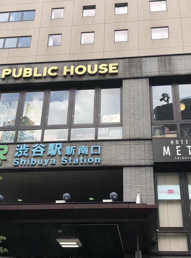 パブリック ハウス
